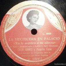 Discos de pizarra: DISCO - PIZARRA - CELIA GAMEZ Y PAQUITO CANO - LA HECHICERA EN PALACIO - COLUMBIA. Lote 58416444