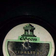 Discos de pizarra: DISCO DE LA NIÑA DE LOS PEINES GUAJIRAS Y VIDALITA CON LA GUITARRA DE CURRITO JEROMA. Lote 58658591