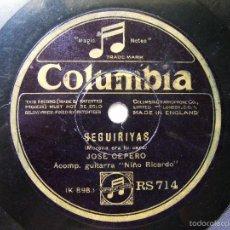 Discos de pizarra: JOSE CEPERO Y NIÑO RICARDO COLUMBIA RS 714 78RPM SEGUIRIYAS / BULERIAS JEREZANAS. Lote 205857110
