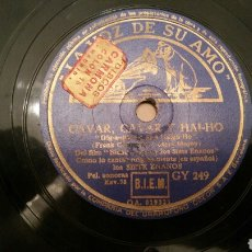 Discos de pizarra: WALT DISNEY. DISCO DE PIZARRA PARA GRAMÓFONO (B. NIEVES Y LOS 7 ENANOS). CANCIONES ORIGINALES.. Lote 62467876