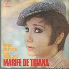 Discos de pizarra: MARIFE DE TRIANA SINGLE SELLO COLUMBIA AÑO 1970 EDITADO EN ESPAÑA . Lote 63816087