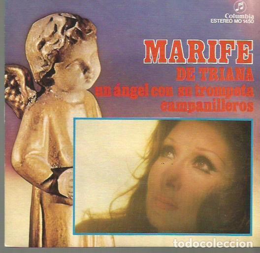 MARIFE DE TRIANA SINGLE SELLO COLUMBIA AÑO 1974 EDITADO EN ESPAÑA (Música - Discos - Pizarra - Flamenco, Canción española y Cuplé)
