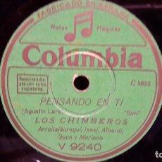 Discos de pizarra: PIZARRA !! 25 CMS. LOS CHIMBEROS / PENSANDO EN TI / MULATA INES. BUENA CALIDAD.. Lote 68260649