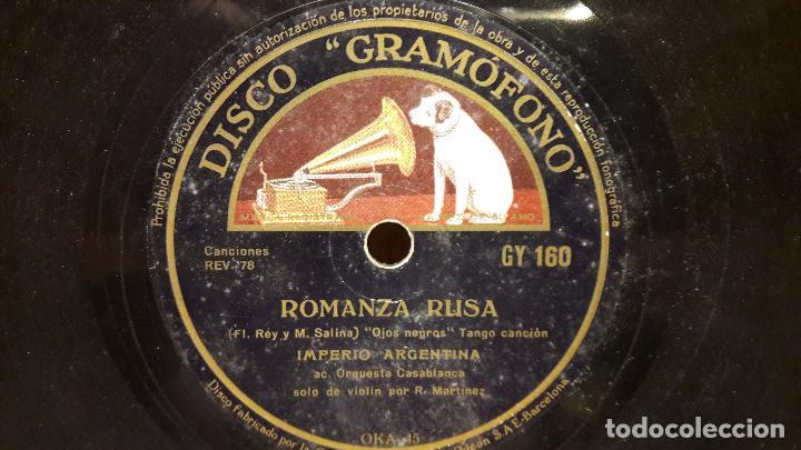 PIZARRA !! IMPERIO ARGENTINA. ROMANZA RUSA / CARIOCA. / DISCO GRAMOFONO - 25 CM. (Música - Discos - Pizarra - Flamenco, Canción española y Cuplé)