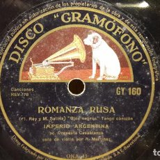 Discos de pizarra: PIZARRA !! IMPERIO ARGENTINA. ROMANZA RUSA / CARIOCA. / DISCO GRAMOFONO - 25 CM.. Lote 69782241