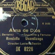 Discos de pizarra: DISCO GRAMÓFONO / REGAL / ALMA DE DIOS Y EL TRUST DE LOS TENORIOS / RONDALLA USANDIZAGA . Lote 70464025