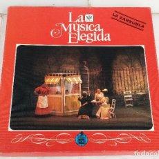Discos de pizarra: LA ZARZUELA - LA MÚSICA ELEGIDA - ÁLBUM CUATRO DISCOS AÑO 1982. Lote 76574775