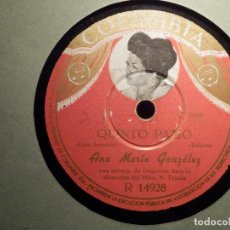 Discos de pizarra: DISCO DE PIZARRA - ANA MARÍA GONZÁLEZ - TU SÓLO TU / QUINTO PATIO - COLUMBIA R 14928. Lote 80540113