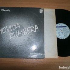 Discos de pizarra: DISCO VINILO MOVIDA RUMBERA. Lote 80613274
