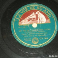 Discos de pizarra: IRMA VILA - ME HE DE COMER ESA TUNA - GUADALAJARA. Lote 81212148