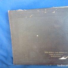 Discos de pizarra: ÁLBUM 11 DISCOS PIZARRA ,EL PATUFET,YO SOY MEXICANO DISNEY. Lote 107008123