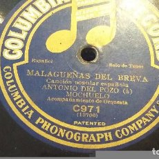 Discos de pizarra: DISCO DE PIZARRA EL MOCHUELO. Lote 83411712
