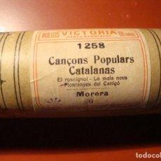 Discos de pizarra: CANCIONES POPULARES CATALANAS. Lote 85670068