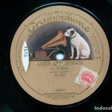 Discos de pizarra: AIRES ASTURIANOS / GUAJIRAS VIDA MIA. A. POZO. ASTURIAS. FLAMENCO. DISCO GRAMOPHONE. Lote 87496292