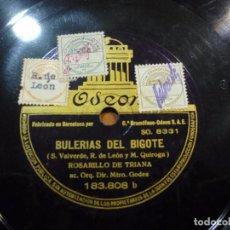 Discos de pizarra: ROSARILLO DE TRIANA - BULERÍAS DEL BIGOTE / ROSÍO - PIZARRA ODEON 183.808. Lote 88359136
