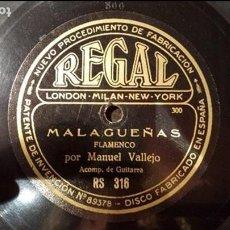 Discos de pizarra: DISCO 78 RPM - MANUEL VALLEJO - MALAGUEÑAS - PIZARRA. Lote 89066848