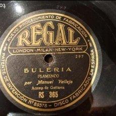 Discos de pizarra: DISCO 78 RPM - MANUEL VALLEJO - BULERÍA - SOLEARES - PIZARRA. Lote 89075308