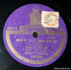 Discos de pizarra: DISCO 78 RPM - RAQUEL MELLER - SOY DE MADRID - PIZARRA. Lote 90748785