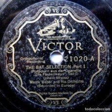 Discos de pizarra: MAREK WEBER AND HIS ORCHESTRA - THE BAT SELECTION (PART 1 & 2) - VICTOR 1927 BPY. Lote 90974745