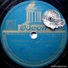 Discos de pizarra: HARRY JAMES Y SU ORQUESTA - CONCIERTO PARA TROMPETA / TROMPETA BLUES Y CANTABILE - ODEON 1950 BPY. Lote 90975335