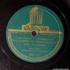 Discos de pizarra: DISCO 78 RPM - JOSÉ OTO - RONDALLA - JOTAS ARAGONESAS - PIZARRA. Lote 91395165