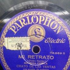 Discos de pizarra: DISCO PIZARRA 78 RPM - CHATO DE LAS VENTAS & NIÑO SABICAS (GUITARRA). Lote 91658730