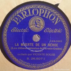 Discos de pizarra: DISCO PIZARRA 78 RPM - VICENTE SOLER (RECITADO) & BANDA RTO. BADAJOZ Nº 73. Lote 91662355