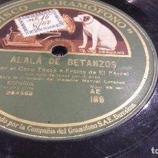 Discos de pizarra: DISCO DE PIZARRA GALLEGO MUY RARO. Lote 93866115