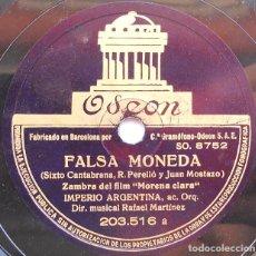 Discos de pizarra: IMPERIO ARGENTINA - FALSA MONEDA - MARÍA DEL CARMEN - DISCO DE PIZARRA. Lote 94320050