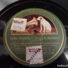 Discos de pizarra: TRIO ARGENTINO IRUSTA-FUGAZOT-DEMARE. Lote 94993243