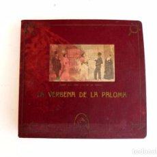 Discos de pizarra: ALBÚM COMPLETO DE DISCOS DE PIZARRA DE LA VERBENA DE LA PALOMA 1931. Lote 97378951