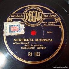 Discos de pizarra: GUILLERMO GOMEZ - SERENATA MORISCA - EL ROSARIO (SOLO DE GUITARRA) REGAL 78 RPM. Lote 98201123