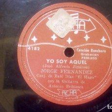 Discos de pizarra: JORGE FERNÁNDEZ CON EL CONJUNTO DE RAÚL DÍAZ ''EL MAGO'' Y LA GUITARRA DE ANTONIO BRIBIESCA . Lote 100008915