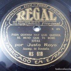 Discos de pizarra: DISCO PIZARRA. JOTA. JUSTO ROYO. PA QUERER HAY QUE QUERER / AEROPLANO. JOTAS ARAGONESAS CON RONDALLA. Lote 101959487