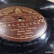 Discos de pizarra: DISCO DE PIZARRA EL MOCHUELO. Lote 102092871