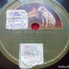 Discos de pizarra: DISCO PIZARRA SRTA VAZQUEZ SRTA ESCUER CASTIGADORAS NOCHE DE CABARET LA VOZ DE SU AMO AE1955. Lote 103471895