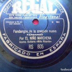 Discos de pizarra: DISCO PIZARRA EL NIÑO MARCHENA GUAJIRAS FANDANGOS DE LA CREACION NUEVA REGAL . Lote 103473327
