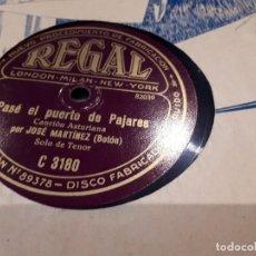 Discos de pizarra: DISCO DE PIZARRA CANCION ASTURIANA. Lote 104161711