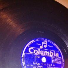 Discos de pizarra: DISCO PIZARRA. MANOLETE. JAZMINERA CORDOBESA. ORQUESTA OROZCO. COLUMBIA. Lote 113188343