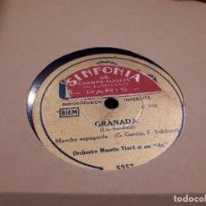 Discos de pizarra: MARCHA POPULAR ESPAÑOLA DISCO DE PIZARRA. Lote 113584419