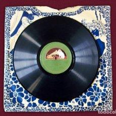 """Discos de pizarra: DISCO PARA GRAMÓFONO – """"DINAH – AKST / BAM, BAM BAMMY SHORE ( HENDERSON )"""". Lote 114788691"""