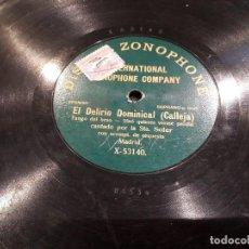 Discos de pizarra: DISCO DE PIZARRA ZONOPHONE. Lote 115199127