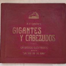 Discos de pizarra: ALBUM DISCOS GRAMOLA LA VOZ DE SU AMO.. Lote 116254044