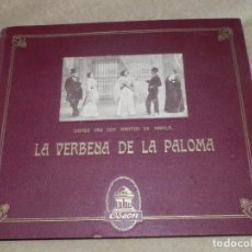 Discos de pizarra: DISCOS PIZARRA - LA VERBENA DE LA PALOMA - AÑO 1931 - ALBUM COMPLETO CON 8 - TOMÁS BRETÓN, CORA RAGA. Lote 116706835