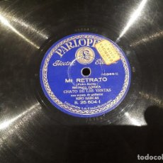 Discos de pizarra: CHATO DE LAS VENTAS DISCOS DE PIZARRA. Lote 117361595