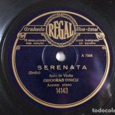 Discos de pizarra: GRIGORAS DINICU - SOUVENIR / SERENATA (FRANZ DRDLA) -REGAL 14143. Lote 118670983