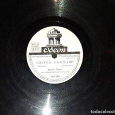 Discos de pizarra: DISCOS 78 RPM - JUANITA REINA - ORQUESTA - PASODOBLE - BULERÍAS - PIZARRA. Lote 119504435