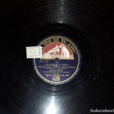 Discos de pizarra: DISCOS 78 RPM - JUANITA REINA - ORQUESTA - LA LOLA SE VA A LOS PUERTOS - PIZARRA. Lote 119505611