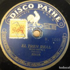 Discos de pizarra: PALOMERO CON ORQUESTA - LA CORRIDA DE TOROS / EL TREN REAL - DISCO PIZARRA PATHÉ . Lote 121455651