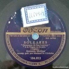 Discos de pizarra: ANTONIO MOLINA / ODEON 184.212. Lote 121876775